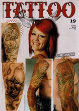 tattoo-tattoo